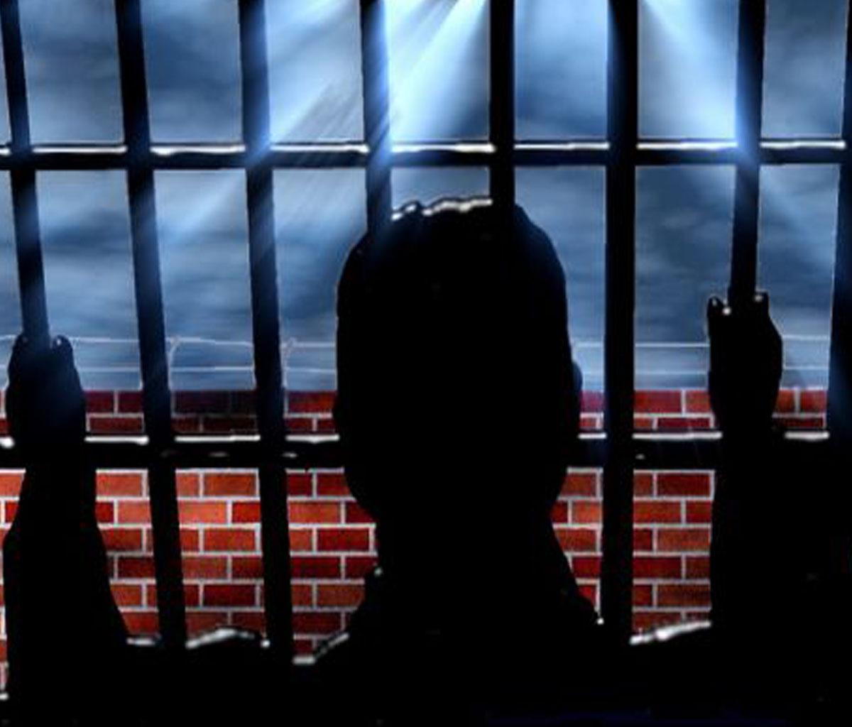 تفسير رؤية السجن في منام العزباء