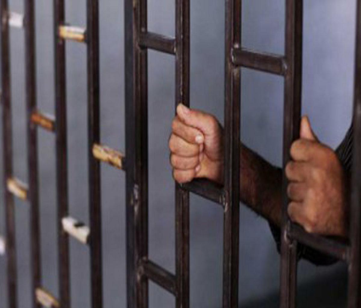 تفسير رؤية السجن في منام المراة الحامل