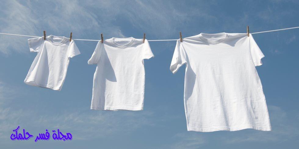 تفسير حلم الثوب الأبيض في المنام للحامل