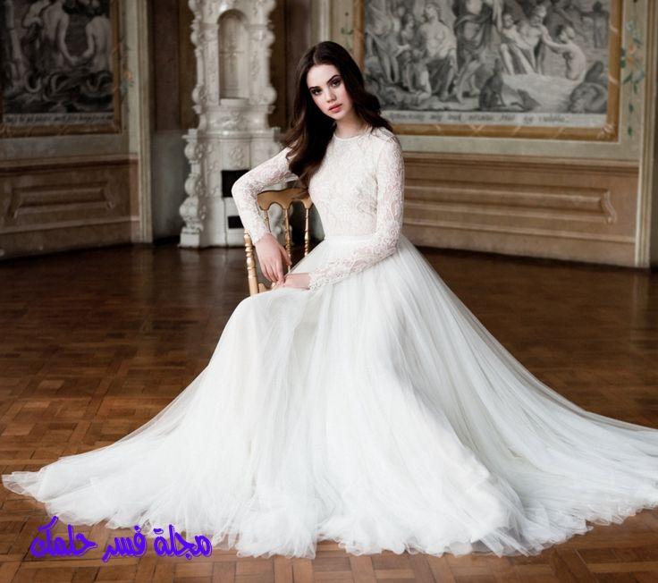 تفسير حلم الثوب الأبيض في المنام للمتزوجة