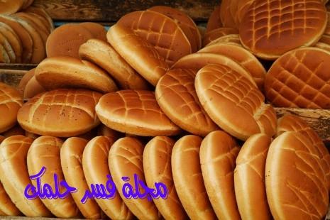 تفسير حلم رؤية الخبز في المنام للحامل