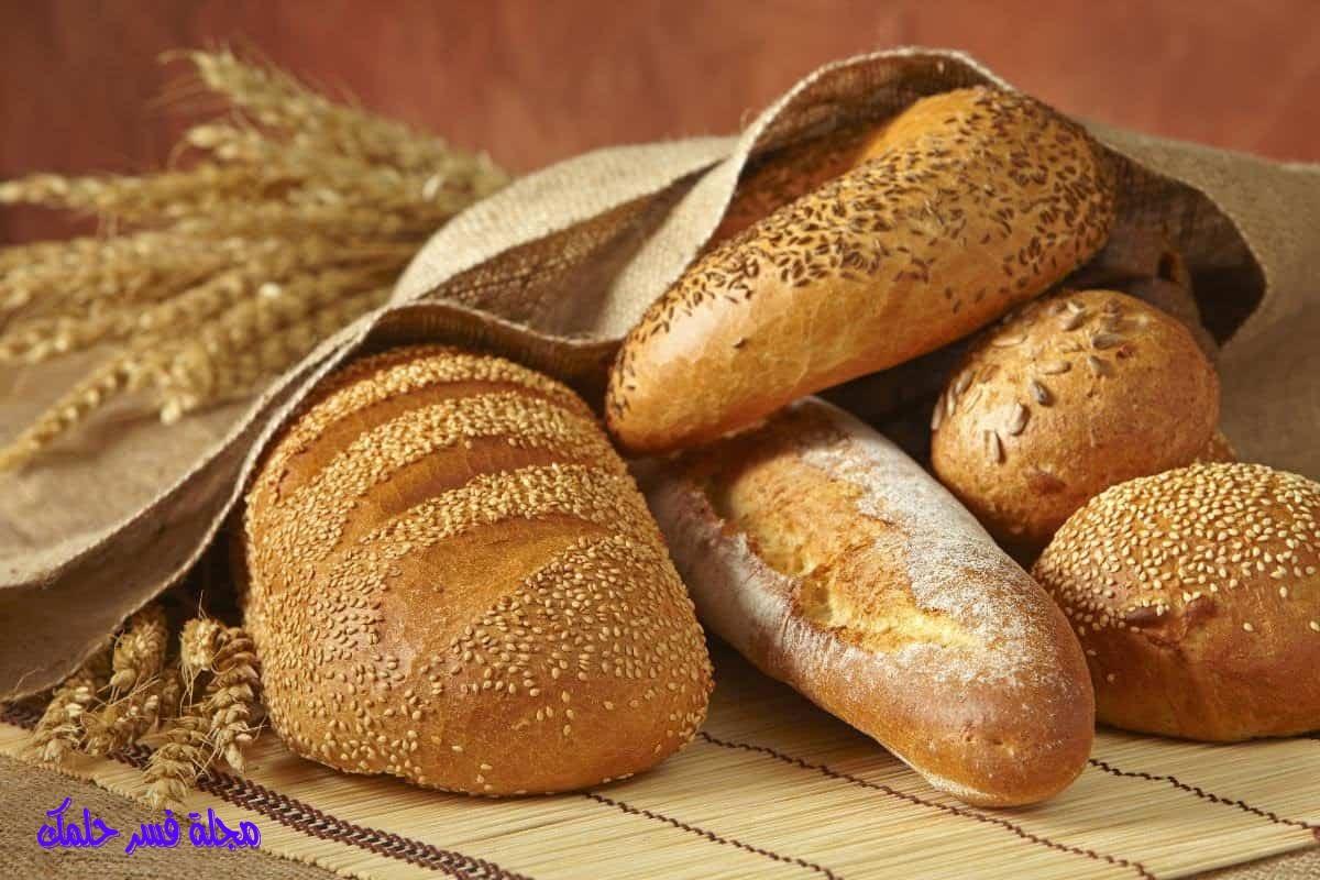تفسير حلم رؤية الخبز في المنام للعزباء احلامي دوت نت