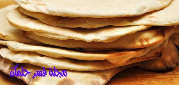 تفسير رؤية الخبز في المنام للمطلقة