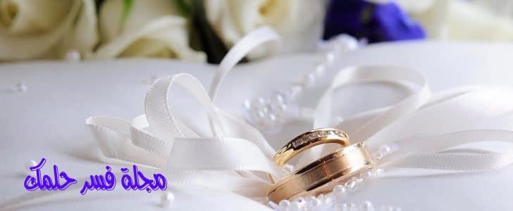 حلم العرس للأرملة في المنام لابن سيرين