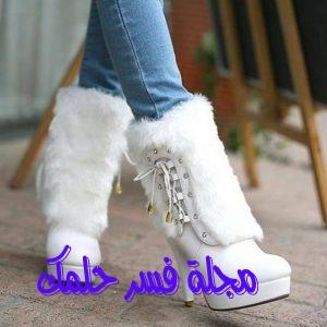 الحذاء للعزباء في المنام والحلم بالتفصيل لابن سيرين