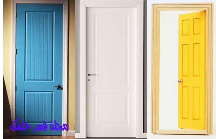 حلم الباب المسكر المغلق للمرأة المتزوجة والعزباء في المنام