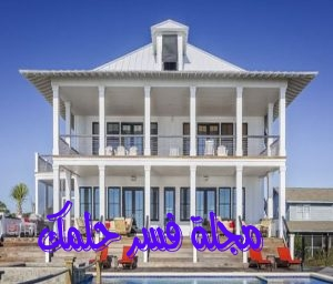 حلم البيت الجديد في المنام للمتزوجة والحامل