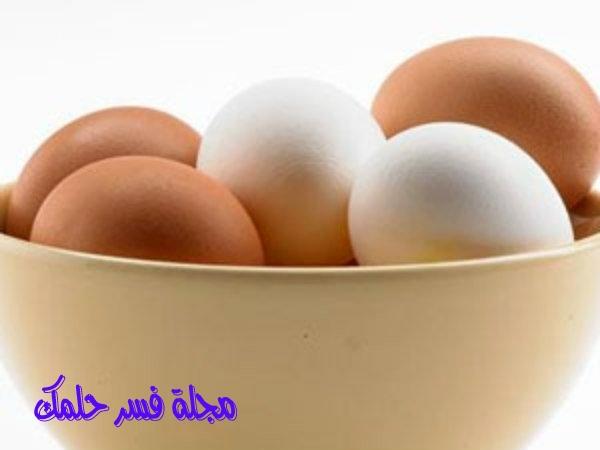 تفسير رؤية تجميع البيض في المنام