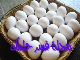 حلم البيض للمرأة المتزوجة لابن سيرين بالتفصيل