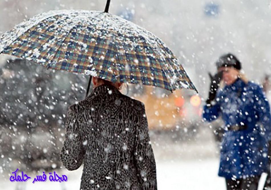 حلم الثلج للمرأة المتزوجة في المنام لابن سيرين بالتفصيل