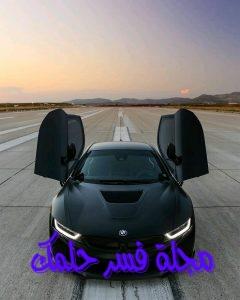 حلم السيارة السوداء للمرأة للمتزوجة والعزباء في المنام