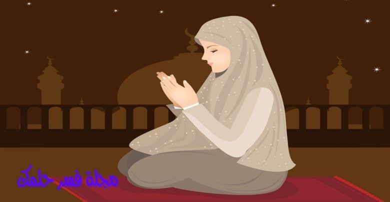 حلم الصلاة للبنت العزباء في المنام لابن سيرين