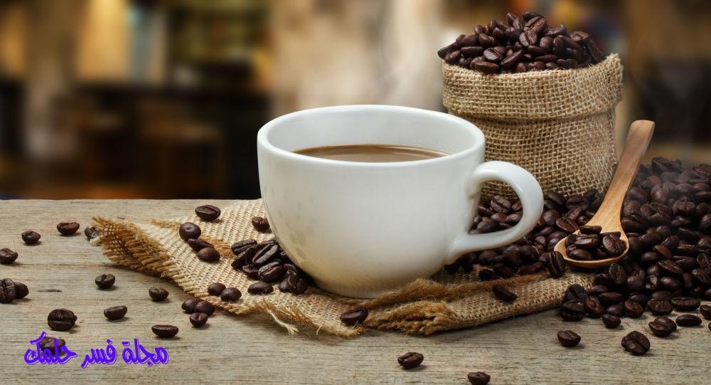 حلم القهوة للبنت العزباء والمتزوجة في المنام