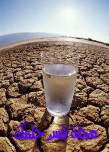 حلم الميت عطش في المنام