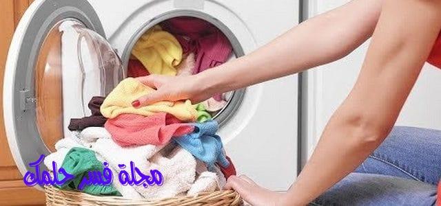 حلم غسل الملابس للعزباء و المتزوجة في المنام