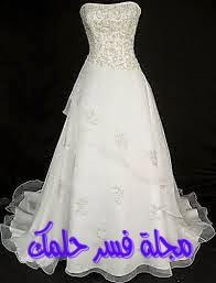 حلم فستان الزفاف الأبيض للبنت العزباء في المنام لابن سيرين بالتفصيل