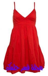 حلم الملابس والثياب الحمراء للبنت العزباء والمتزوجة في المنام