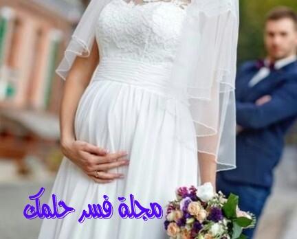 تفسير حلم خطوبة المرأة الحامل في المنام