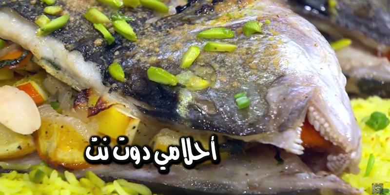 سمك مشوي بالحمضيات والارز بالليمون