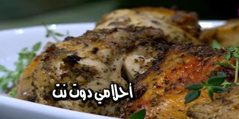 طريقة عمل الدجاج بالزعتر والأرز المدفون