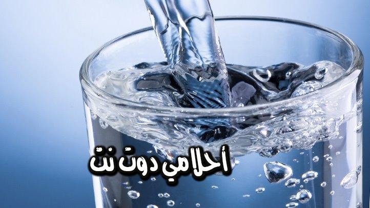 رؤية الماء للمرأه المتزوجه لابن سيرين