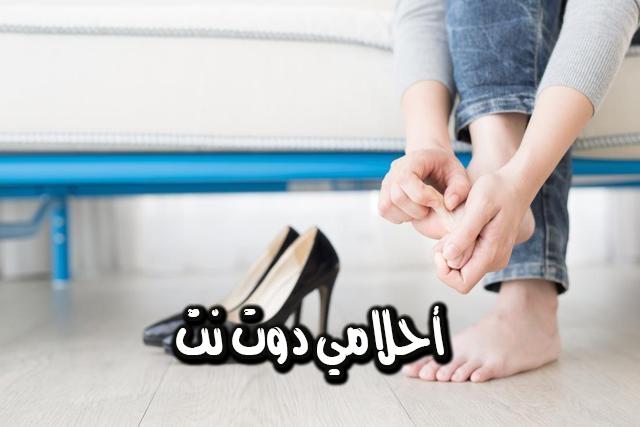 تفسر رؤية بتر القدم للمتزوجة والعزباء في المنام تفسير رؤية قطع القدمين للمرأة والرجل