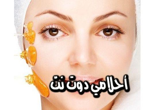 وضع العسل على الوجه