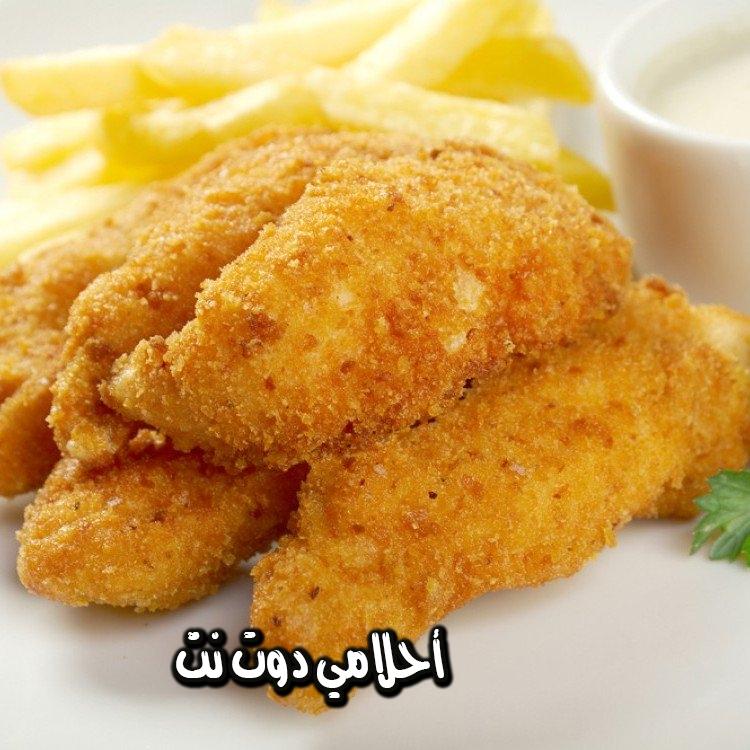 طريقة عمل اصابع الدجاج المقرمشة