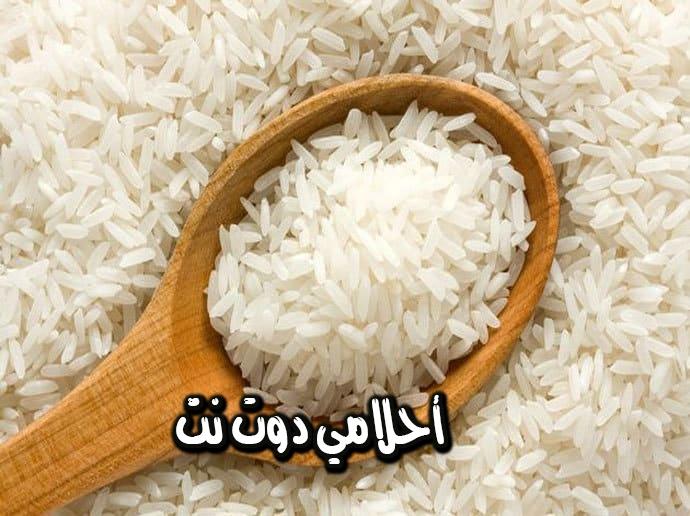 تفسير رؤية الأرز المطبوخ في المنام