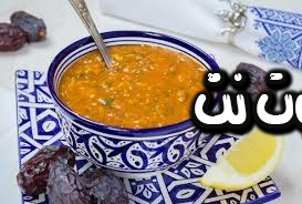 طريقة عمل الحريرة المغربية بدون لحم