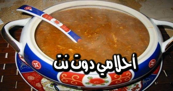 وصفة سريعة جدا لتحضير الحريرة المغربية بدون لحم
