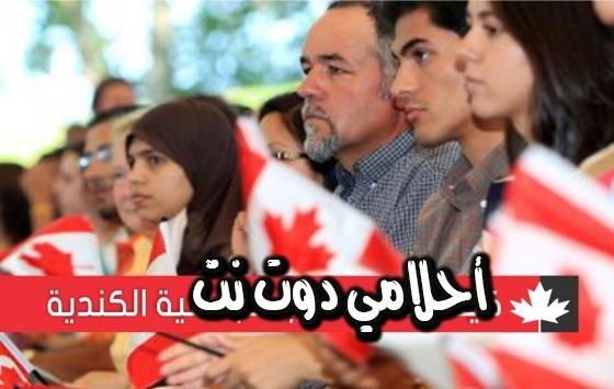 كيفية ملئ طلب الحصول على شهادة الجنسية الكندية إذا كنت لا تعرف كل شيء عن والدك