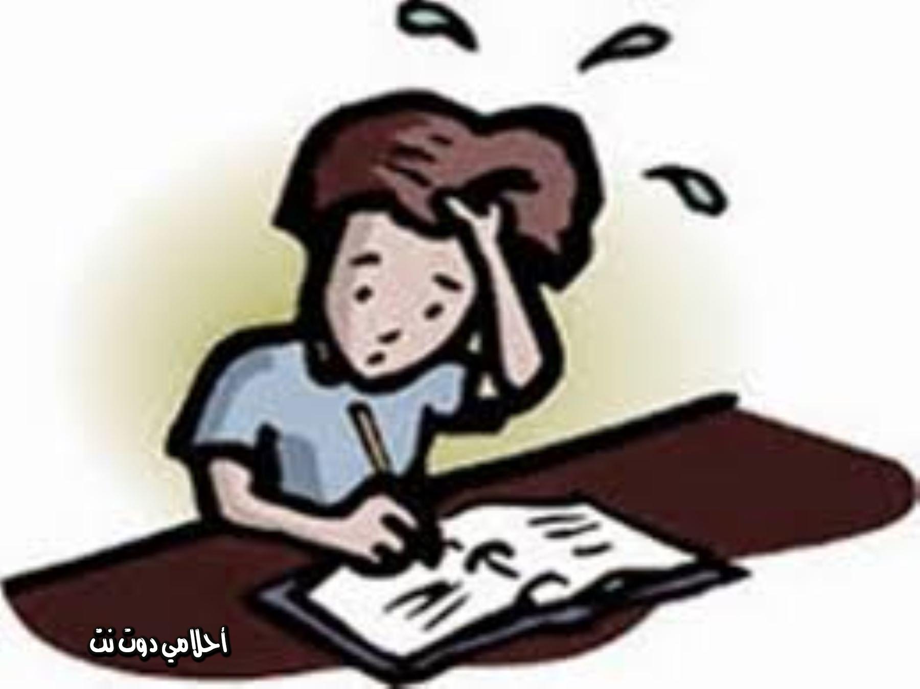 تفسير حلم الامتحان