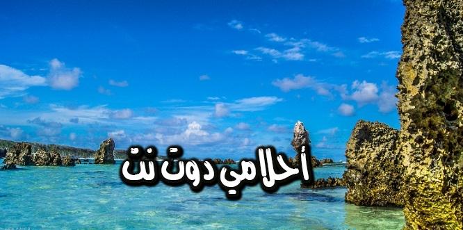 خليج أنيباري
