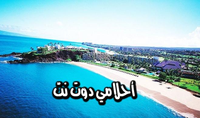 شاطئ كانابالي