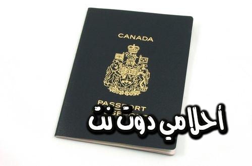 كيفية ملء طلب الحصول شهادة الجنسية الكندية إذا كنت لا تعرف كل شيء عن والدك