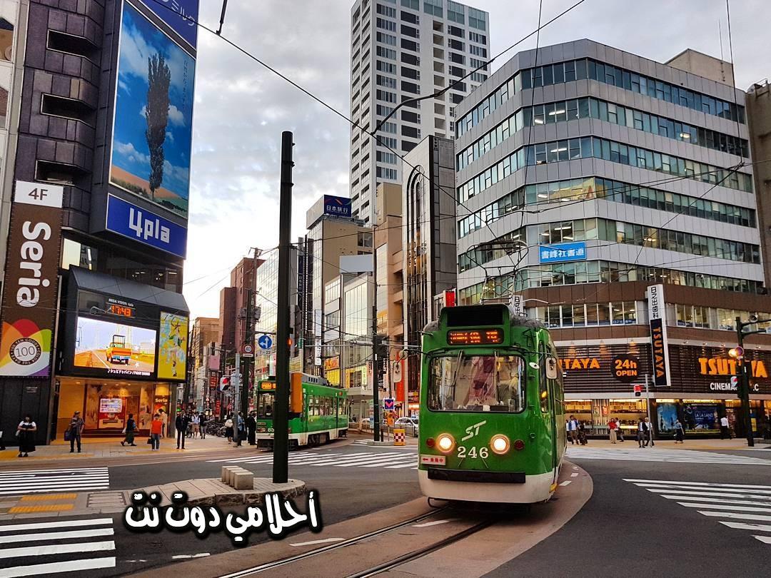 مدينة سابورو في طوكيو - اليابان
