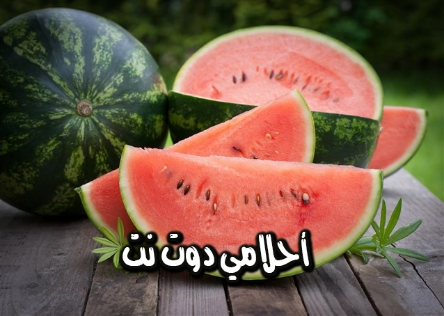 تفسير رؤية ثمار البطيخ في المنام