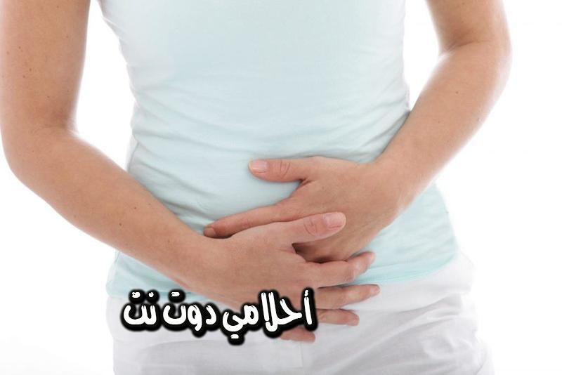 كيفية منع آلام التهاب المسالك البولية