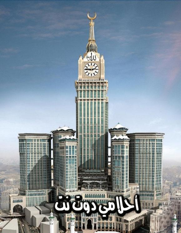 تفسير حلم المباني العالية