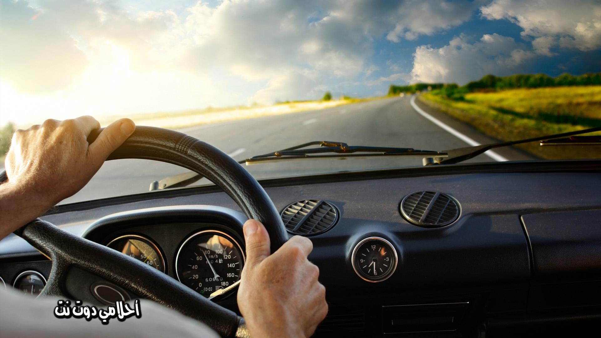 القيادة في النرويج والحصول على رخصة قيادة