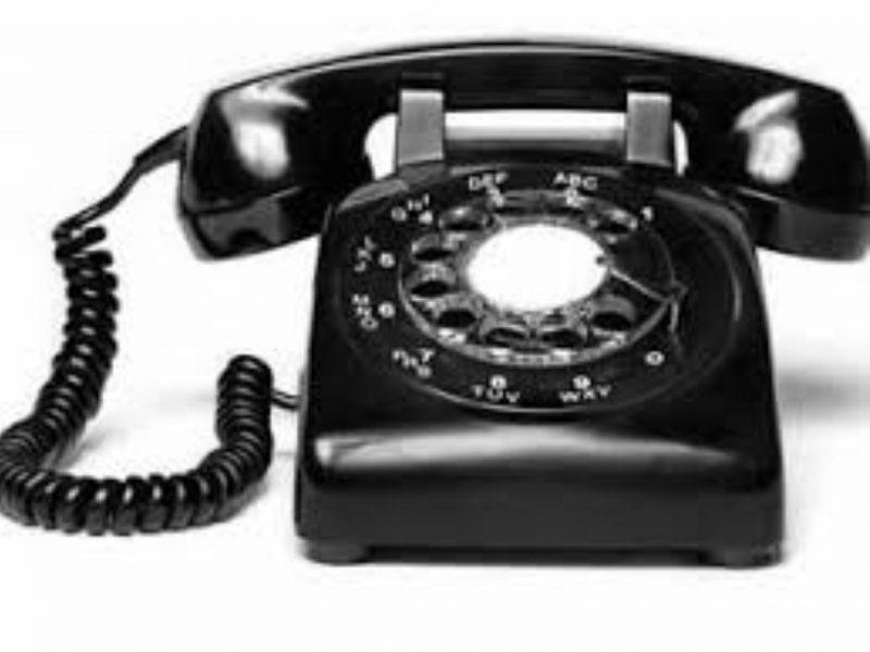 تفسير رؤية تلقي اتصال من الهاتف في المنام