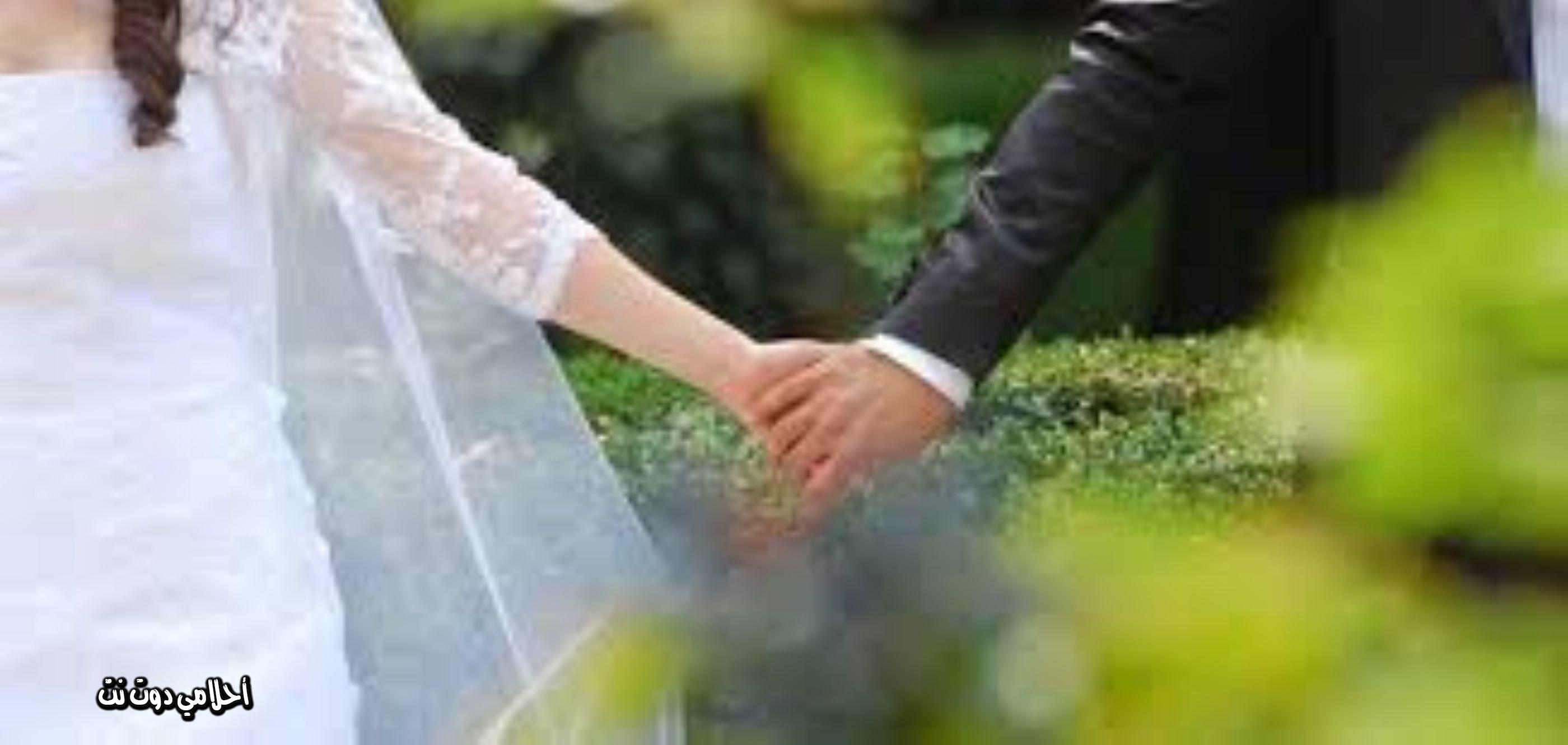 تفسير حلم العرس