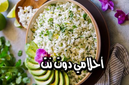 الشكل النهائي لطبق الأرز بالكزبرة مزين بالخيار