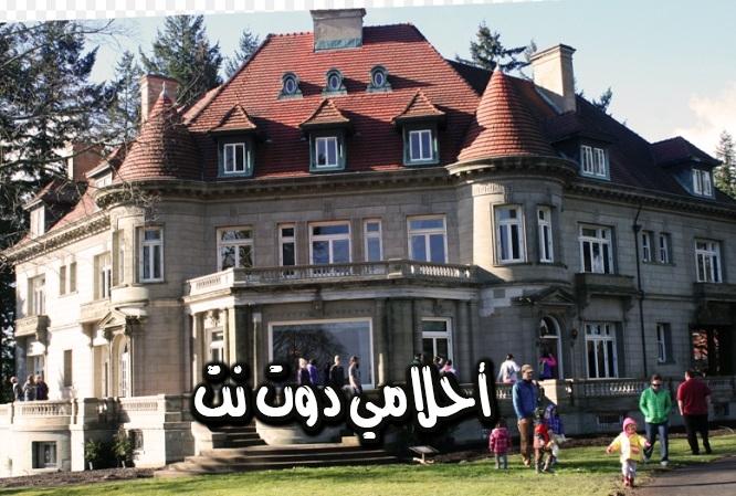 بيتوك القصر