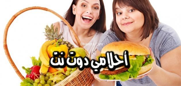 تخلص من الوزن الزائد بأكل البندق وقل وداعاً للسمنة والمشاكل الاخرى