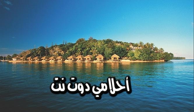 جزيرة Iririki