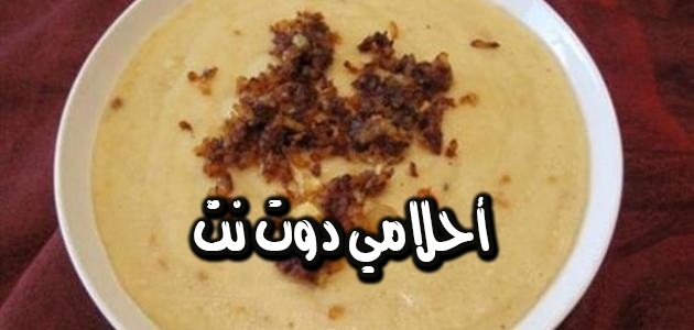 طريقة عمل الكشك المصري