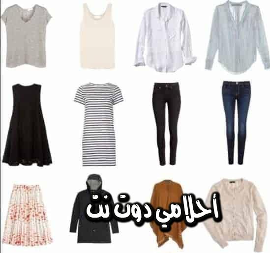 تفسير رؤية ارتداء الملابس القصيرة في المنام