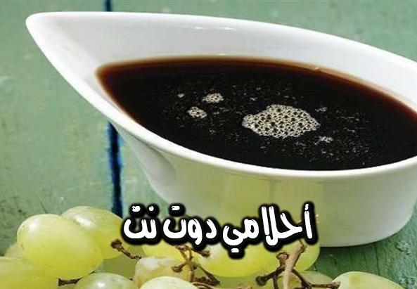 تعرف على فوائد دبس العنب لفقر الدم